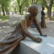 Boston Women's Memorial